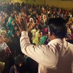 Annual Crusade Pst Shahzad