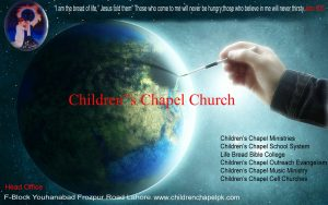 children chapel borad2 copy