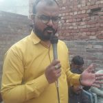 Pst Aatish Shakeel
