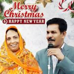 Rev.Shakeel Anjum and Ester Shakeel